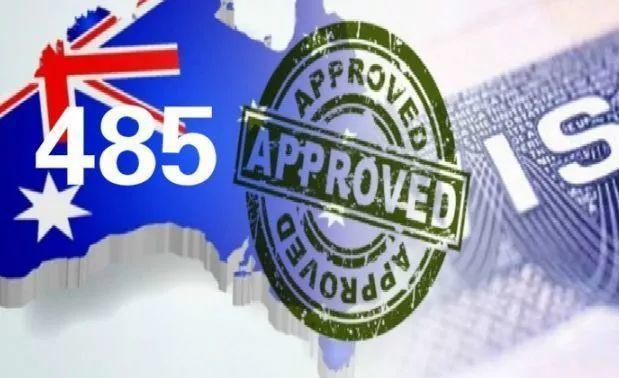 人生到达巅峰第一步!485工作签证!安心在澳好HIGH哟!