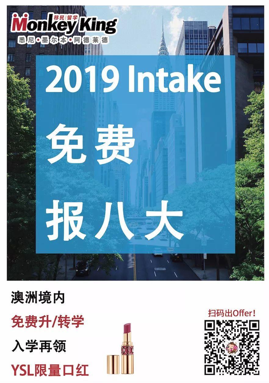 【高能预警】2019!新的一年从一封名校Offer开始!