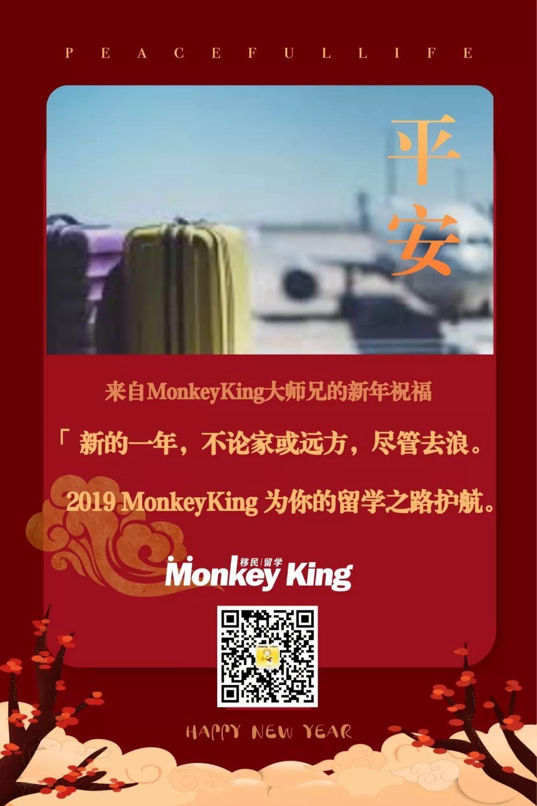 """【心酸】在澳洲没有回国过年的中国留学生:""""不要以为我们不想家!"""""""