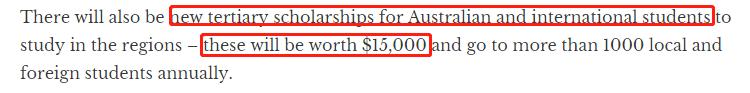 偏远地区挺胸抬头!三年工签!5亿订单!移民政策好到想搬家!不用你催!