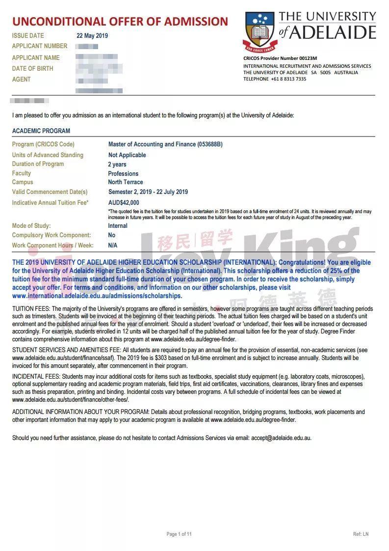 【提醒】最后一周!!澳洲各大高校7月的Intake即将关闭!拿到心仪的大学Offer了吗?再不申请就晚了!