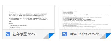 【6.07CPA战报】领航CPA保过班最新成绩战报,截止发稿时间整体通过率超过95%!19S2新学期报名正式开启,在线试听!