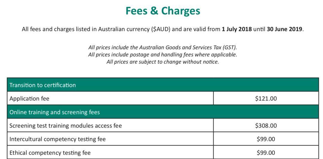 新财年第一天,南澳州政府抢人啦!州担全面开放,配额充裕!涨价什么的根本不在乎!