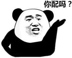 """中国留学生又上榜,为了移民等几年算什么?证明""""男朋友是男朋友""""可没你想的那么简单!"""