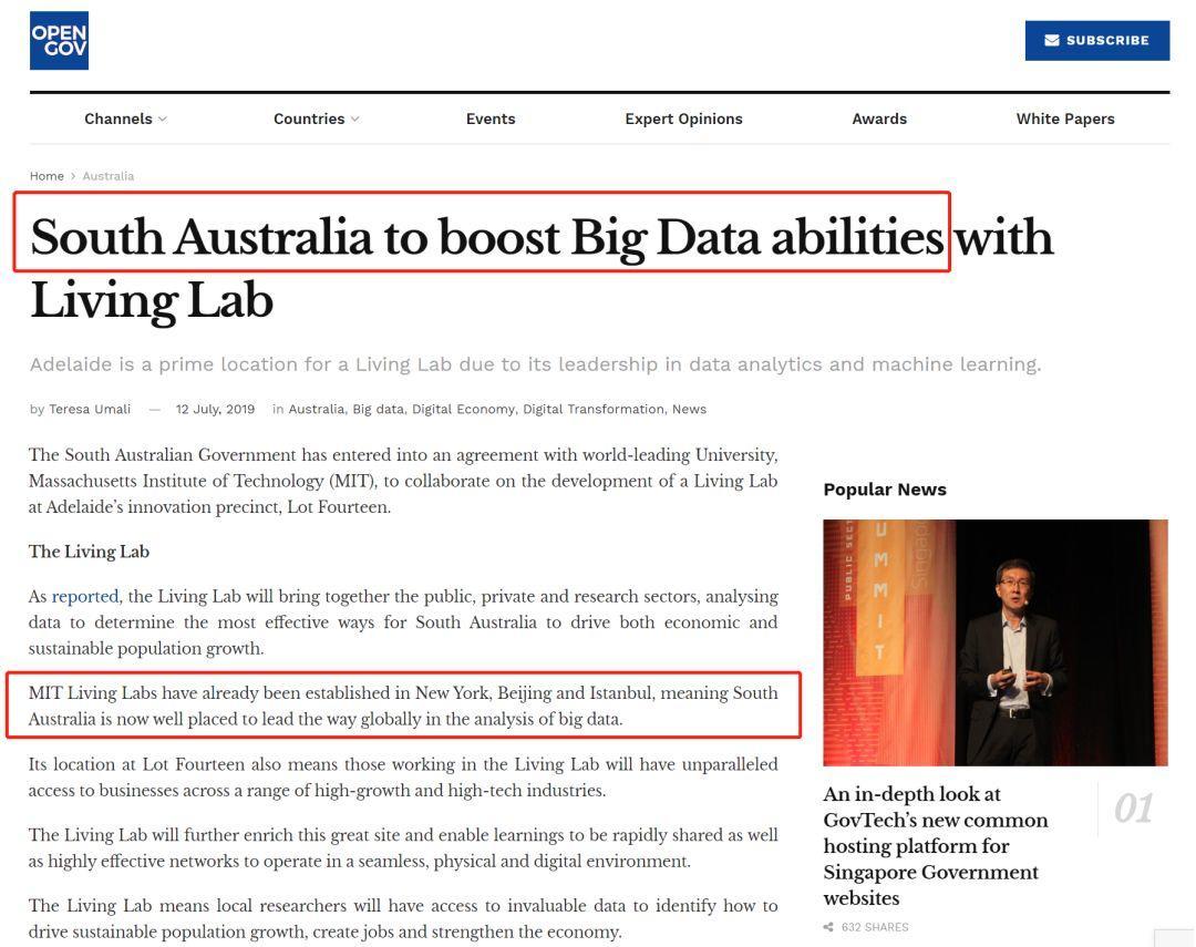 太牛啦!麻省理工要来阿德莱德办实验室,南澳大数据行业,IT 要崛起, 还有偏远地区加分能移民!