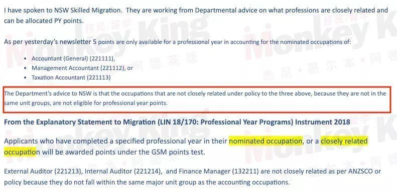 【独家】MIA声明,审计职业年不加分还没有最终定数!新州政府说辞充满漏洞,申请人的利益之战!